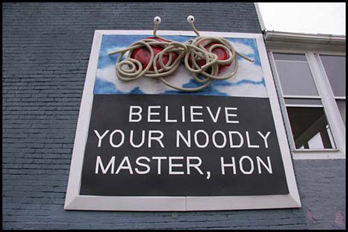 baltimore fsm billboard