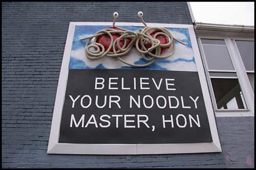 baltimore fsm billboard
